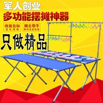 Clothing store display racks folding X-Type stalls shelves shelves to buy clothes thickening portable stall