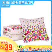 Drawstring pillow quilt dual-use office Nap Pillow multi-function pillow was folded blanket cushion pillow air conditioning was