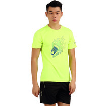 Clearance off the code smoked wind men and women models childrens badminton clothing sleeveless shirt shorts T-shirt couple Group set