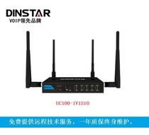 Dingxin Tongda UC1 port 4 8 16 32 4G full Netcom Wireless Gateway AI robot special equipment