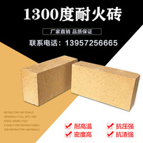 1300 degree high temperature refractory brick fire brick T-3 heavy brick standard brick Environmental Protection 230*114*65