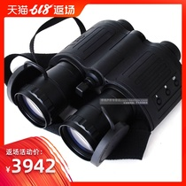 Genuine Ronger Ronger Super Night Scout binocular infrared night vision telescope HD high-fold 5x50