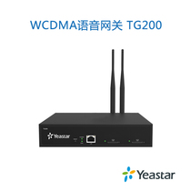 Langshi Yeastar wireless voice gateway SIP gateway voip gateway offsite networking TG200 full Netcom