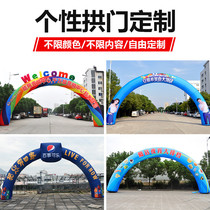 Arch opening inflatable activities celebration new creative cartoon wedding opening arch custom rainbow door gas arch