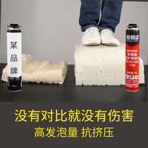 Foaming agent sealant foaming agent polyurethane foam plastic doors and Windows Universal Waterproof expansion filler seam