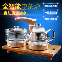 Automatic kettle Electric Kettle Kettle household pumping smart tea maker induction cooker Kung Fu Tea