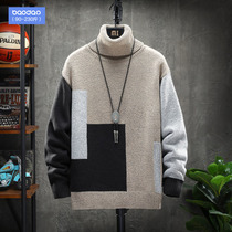 Winter fat men's turtleneck sweater loose fat plus size thick sweater Korean trend sweater coat