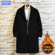 Winter male cotton thickened coat in the long section of woolen woolen coat Korean trend fat plus size fat coat