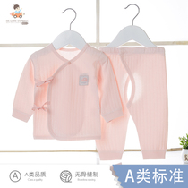 Newborn baby clothes 0-6 early life cotton underwear spring summer and winter baby Monk clothing autumn suit