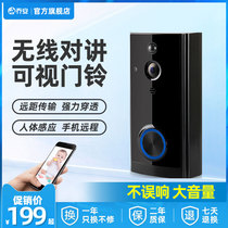 Joan home with wireless wifi video intercom doorbell building long-distance mobile phone Remote Smart Battery Monitoring