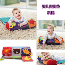 New baby game blanket baby multi-function climbing pad lying on the pillow exercises head Fitness children crawling pillow roller