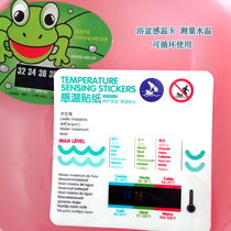 Baby bath test water temperature card bath tub tank temperature card paste temperature paper hot paste can be adsaw recycled