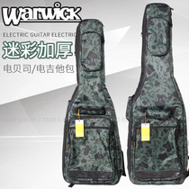 Rocking Warwick Rockbag series anti-hydro-electric guitar bag camouflage thick purse 20506