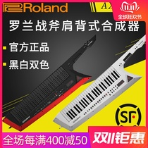 ROLAND Roland AX EDGE Tomahawk Type 49 key shoulder type synthétiseur clavier AX-Synth upgrade
