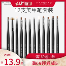 Tide nail pen painted pen lace pen pull line pen nail shop nail pen brush nail tools pen set full set