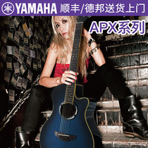 Yamaha guitar APX500III ballad single-board wooden guitar box piano boys and girls beginners 40 inches.