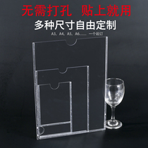 Acrylic board wall card slot A3 double-layer a4 box tray high transparent plexiglass slot display card A5 custom