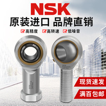 Import NSK fisheye rod end spherical plain bearing SA3 4 6 8 10 12 14 16 18 T K connector connecting rod