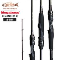 USD 379 38] Japan imports Megabass HYUGA road Asian pole new