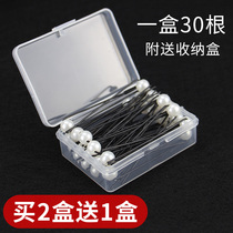 Pearl U-type chuck hair Insert needle Studio hairpin large fixture tool U-shaped Clip Hair card boxed