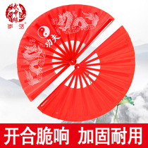 Tai chi fan Double Dragon red satin surface tai chi fan Kung Fu fan Kung Fu fan fan Chinese martial arts tai chi