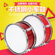 Drum number Team small drums adult musical instrument military band small snare drum 11 13 14 inch student team drum double-tone drum