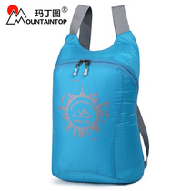 Martintu skin bag shoulder waterproof walking portable ultra-light foldable outdoor backpack mens lightweight 16L.