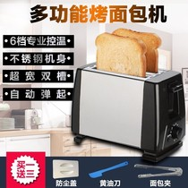 New toasters heating toaster dorm small power automatic mini toaster baking equipment