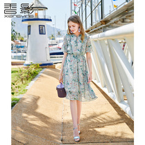 Floral chiffon dress Xiangying 2019 new small fresh lotus leaf print skirt waist summer popular skirt