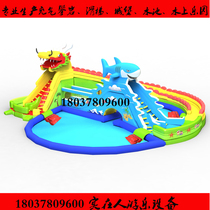 Inflatable castle trampoline bracket swimming pool water flush off Children large water park inflatable water slide