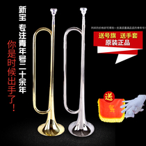 Xinbao youth trumpet instrument junior drum team Young Pioneers student trumpet trumpet B tune