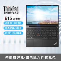 20 Lenovo Thinkpad E15 1BCD Rye Dragon R7 4700U four-generation 8-core 15.6-inch notebook college students learn to use thin business office mobile laptops.
