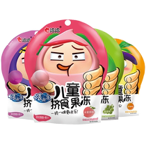 Jian Jie jelly 120g * 4 sacs denfants squeeze juice Lollipop jelly suck jelly pudding snacks