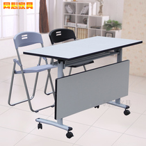 Movable with wheels staff meeting table free combination splicing reading long table training tables and chairs