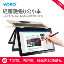 Voyo VBook A1 smart slim PC SSD notebook new 11 6 inch windows 10 system business office handwriting tablet combo