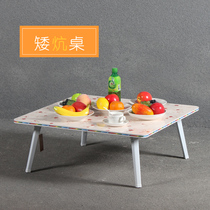 Square Kang Table folding small table on household Kang Dwarf Square table Table Bed study table Low table