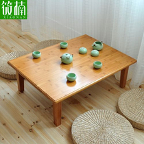 Bamboo Kang Table Kang several solid wood bed on the Study Computer Table floating window Table small coffee table tatami table Low table