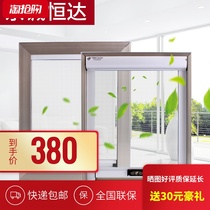 Tenelid invisible screen anti-theft door screen Tornado screen aluminum alloy anti-mosquito screen screen