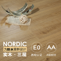 Three-layer parquet waterproof wear E0 Oak nature Environmental Protection home multi-layer wood composite 15mm