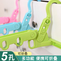 Outdoor travel multi-functional portable clothes rack travel non-slip hanger hook edgy home folding dormitory students use