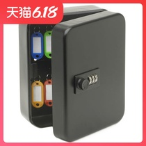 KEYBOX lock key box home wall key cabinet car key collection management box intermediary wall hanging