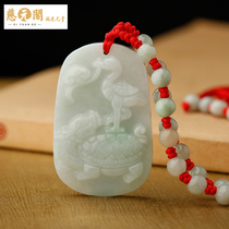 Ci Yuan GE open light jewelry jade pendant men and women peace and health items pendant bead pendant auspicious holiday gift