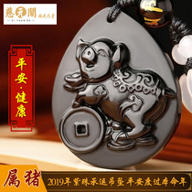 Ciyuan Pavilion 2019 this years life is a pig mascot purple bead carrier pendant men and women open Obsidian zodiac