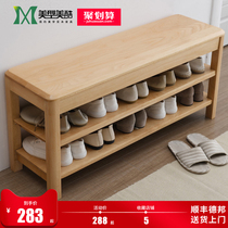 Nordic solid wood for shoe stool shoe rack shoe stool shoe cabinet into the door can sit shoe stool entrance test shoe stool home