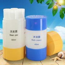 Travel Travel Cosmetic bottles portable three-in-one set bottle Shampoo Shower Gel Wash empty bottle