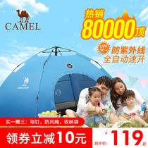 Camel automatic tents outdoor 3-4 people camping thick rain 2 people double camping supplies field tents