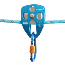 Outdoor climbing climbing safety rope rescue large single lifting pulley expand cableway pulley High-Altitude Transport ziplining