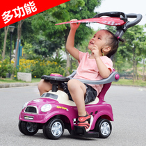 Three-in-one child taxi baby four-wheeled roller coaster 1-3 year old child toddler pushes walker