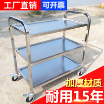 Hotel stainless steel dining car small cart business dining hall two and three floor mobile bowl car disc tray delivery car drinks car