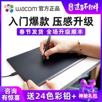 wacom tablet ctl672 wocome hand-painted board computer painting board bamboo 671 upgrade wocam